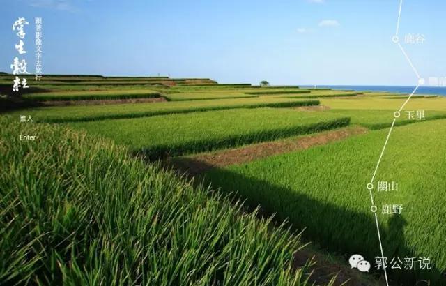文创休闲农业