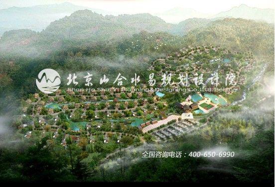 福建龙岩洋畲村